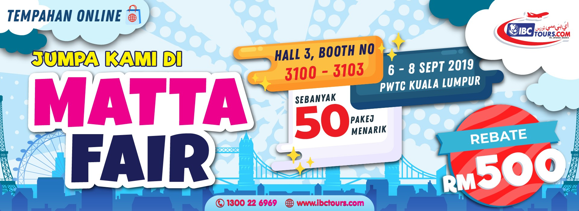 Matta Fair Booth No