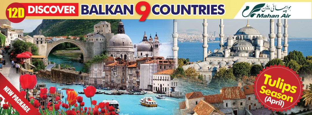 12 DAYS 09 NIGHTS DISCOVERY BALKAN