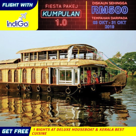 07 DAYS 05 NIGHTS KERALA DELUXE HOUSEBOAT