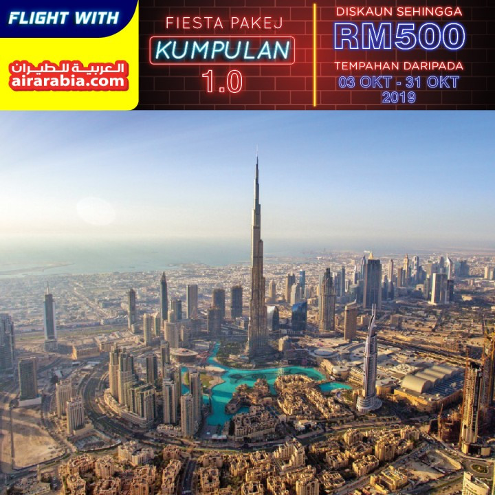 05 DAYS 04 NIGHTS DISCOVERY DUBAI + ABU DHABI
