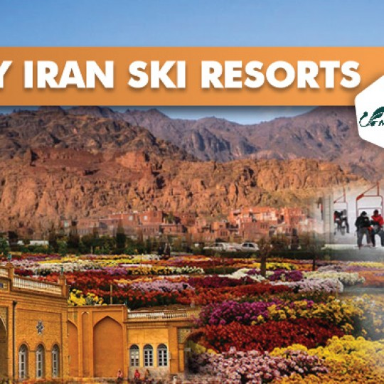 07 DAYS 05 NIGHTS IRAN SKI RESORTS
