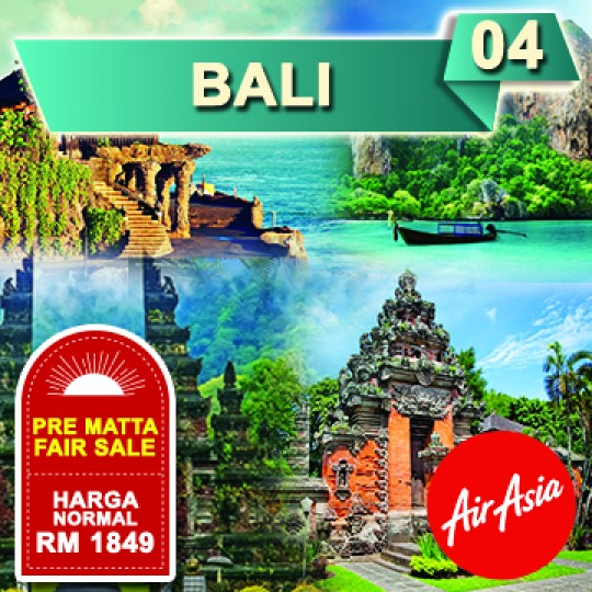 04 DAYS 03 NIGHTS  AMAZING BALI PACKAGE