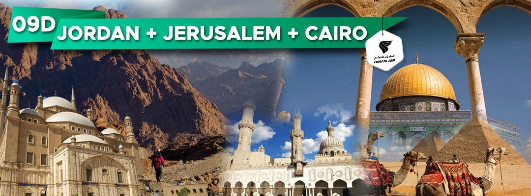 12 DAYS 10 NIGHTS JORDAN + JERUSALEM + EGYPT